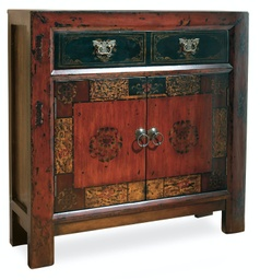 [500-50-645] Asian Two-Door/One-Drawer Hall Chest